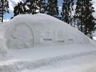 雪まつり1.jpg